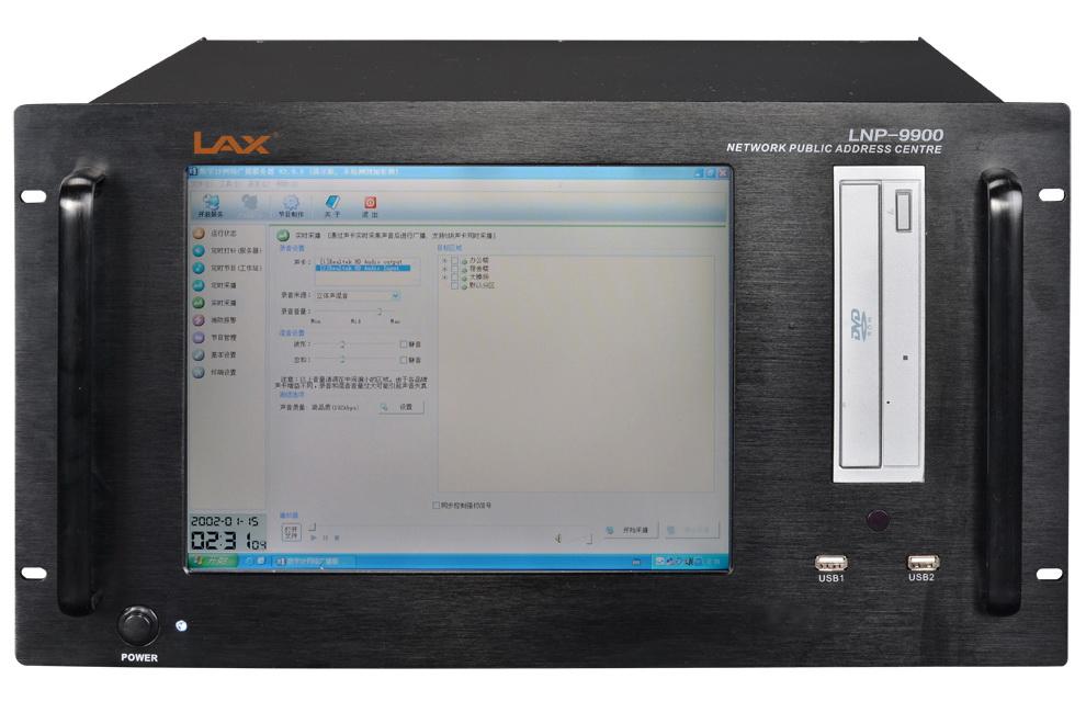 LNP-9900II网络控制主机