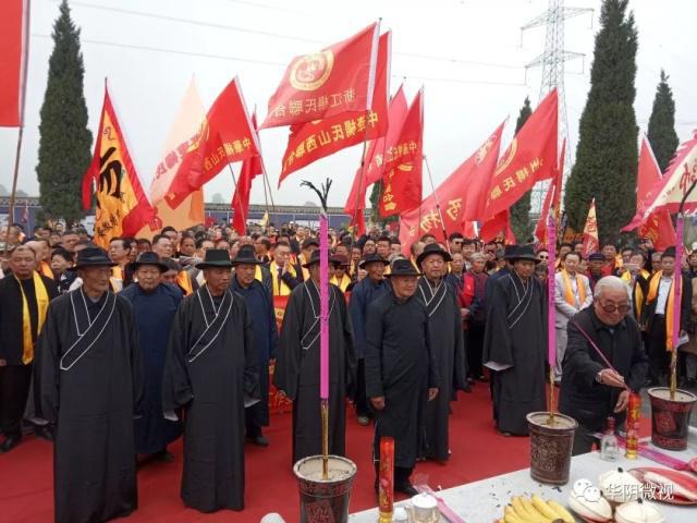 华阴市杨氏根脉文化节活动扩声系统