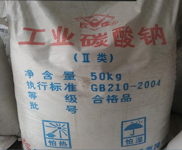 西安纯碱批发厂家