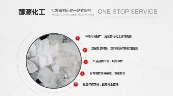 西安工业盐销售