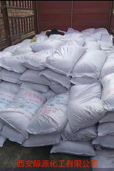 环保型融雪剂,工业盐大量出库