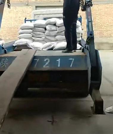 西安醇源化工环保型融雪剂发货中