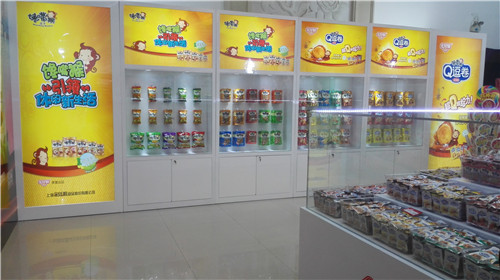 郑州营销策划