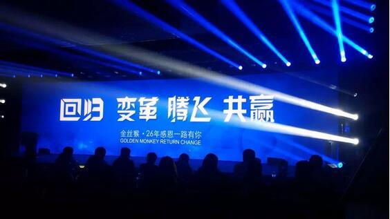 郑州演出策划