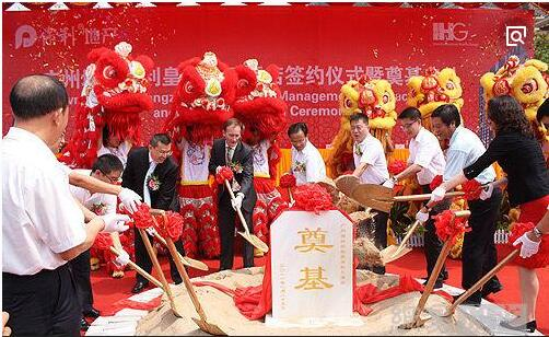 郑州礼仪庆典