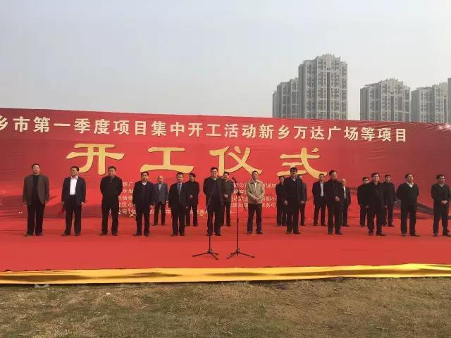 郑州礼仪庆典服务