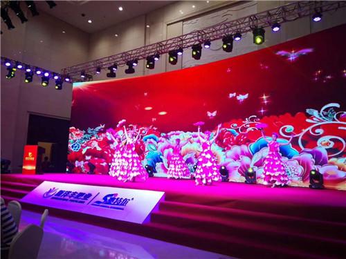 郑州会议服务