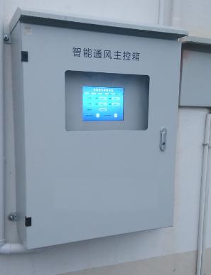 河南智能粮情测控系统厂家服务好
