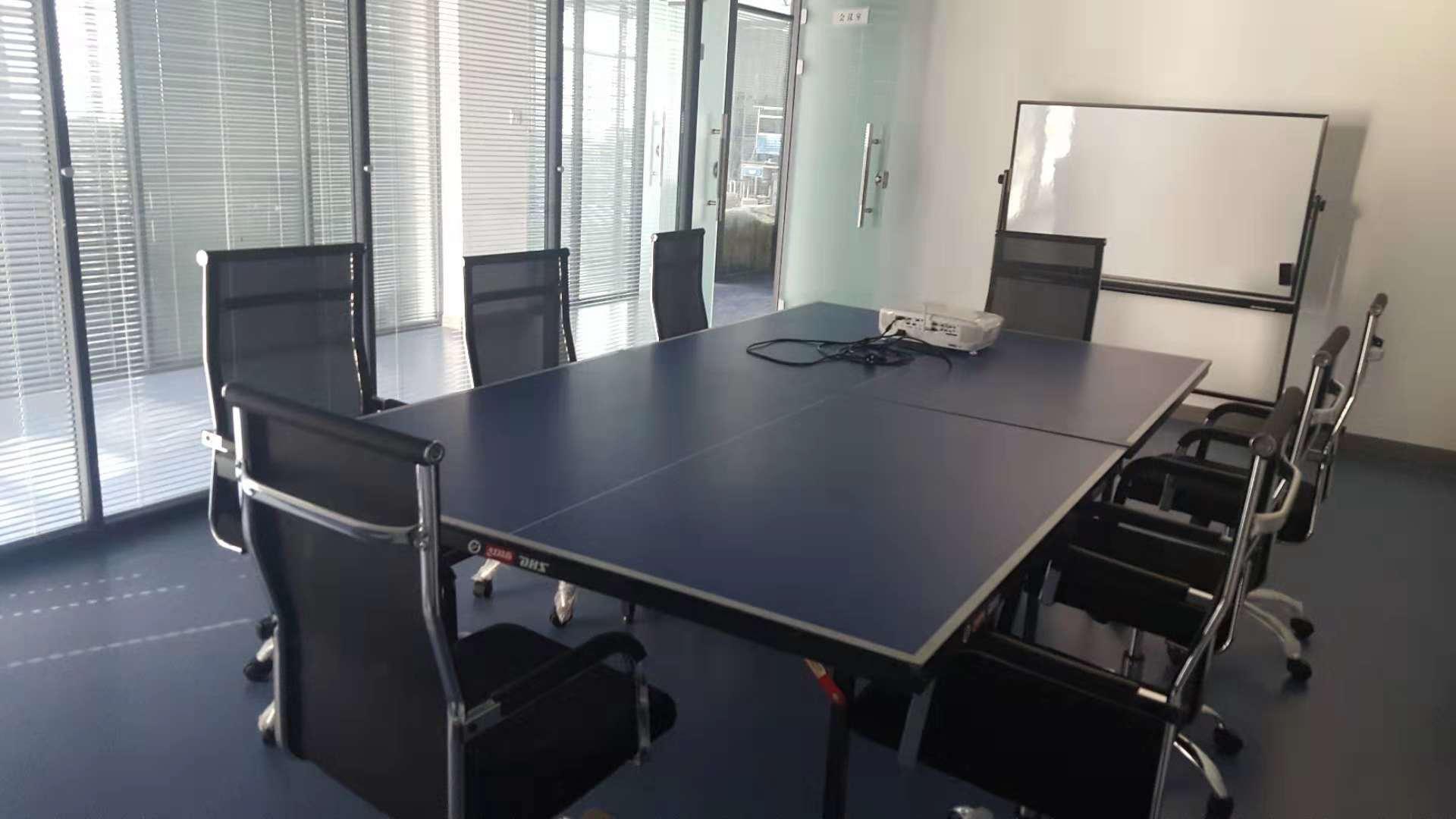 公司会议室「河南智能粮情测控系统」