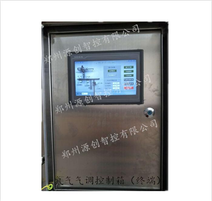 智能粮情氮气气调控制箱(终端)