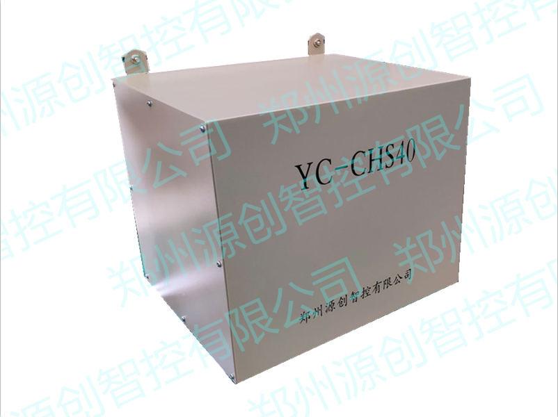 YC-CHS40通道选通器