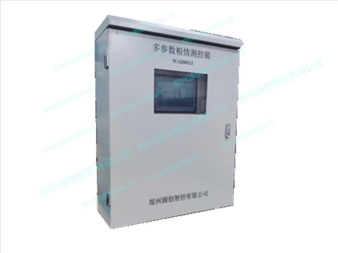 YC-GAS系列智能粮情气体检测箱(终端)