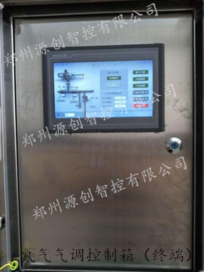 河南氮气气调控制系统