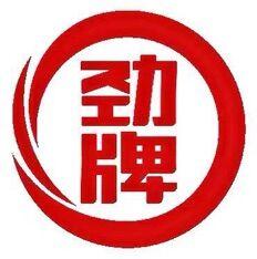 武汉冷库制冷机组厂家—食品行业