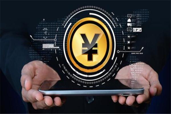 央行数字货币近期消息不断,引起社会关注