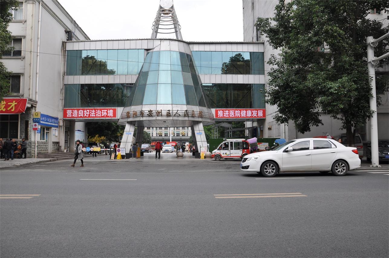 安縣醫院基礎梁粘鋼加固工程