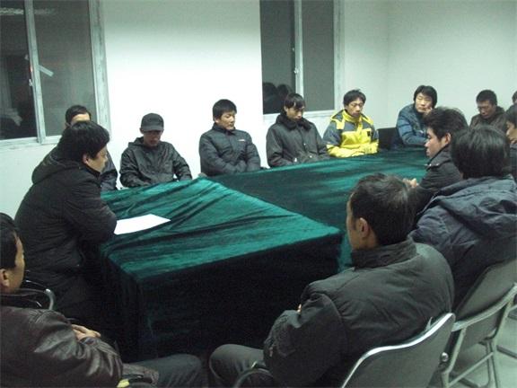 四川改造加固工程設計人員開展會議交流