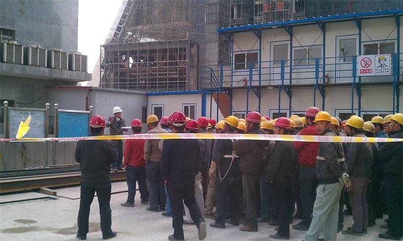 四川改造加固工程施工人员安全教育