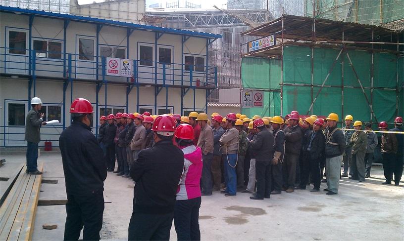 加固工程施工人員安全教育