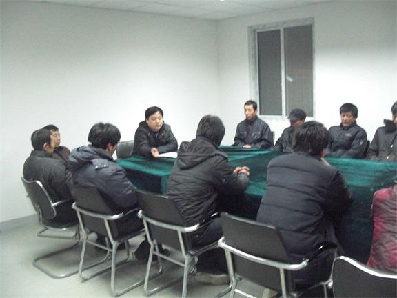加固工程設計人員開展會議交流