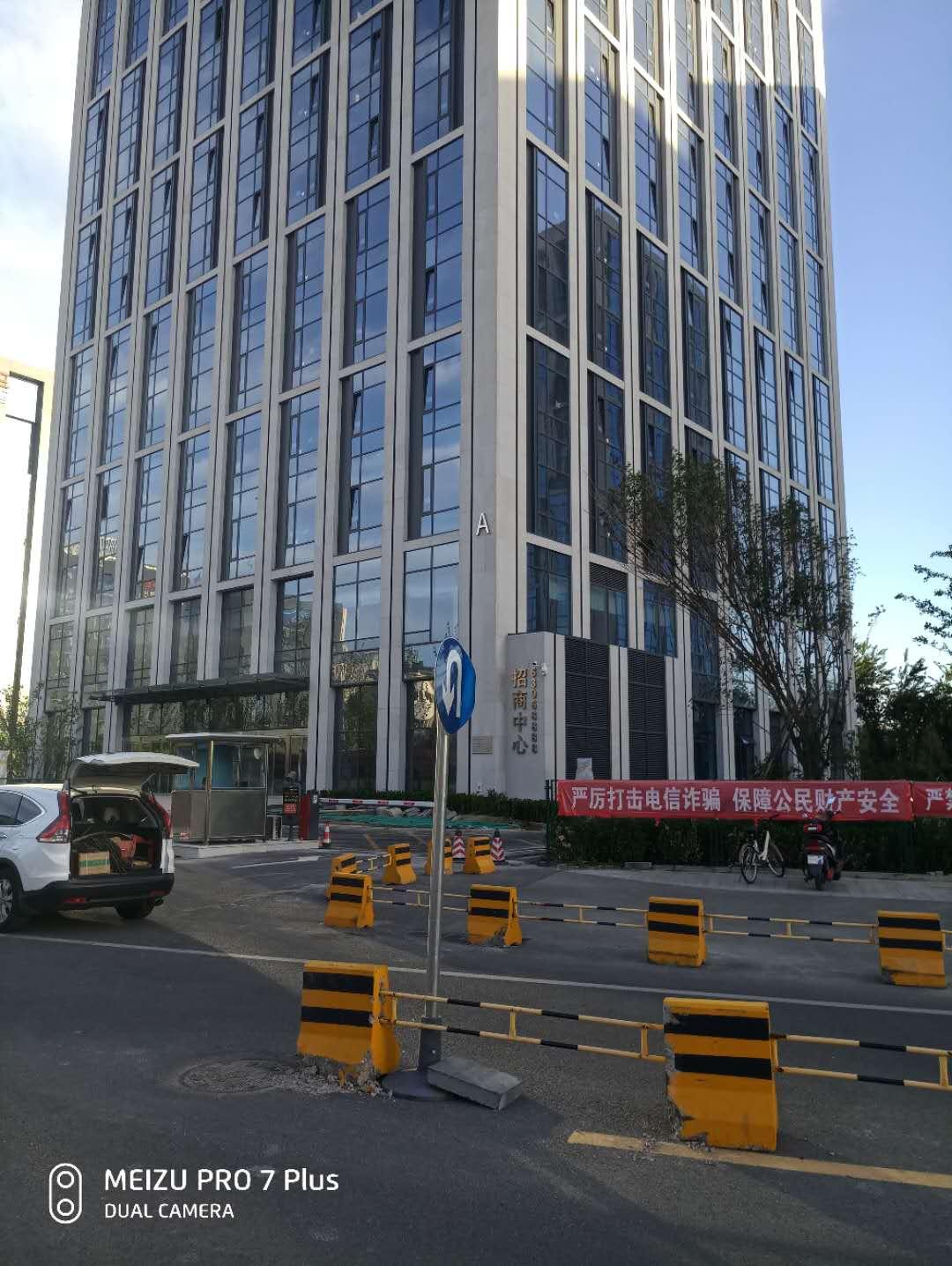 北京中电飞华新办公楼加固工程案例