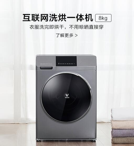西安智能洗衣机价格