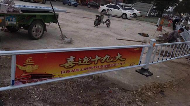 河北市政道路护栏