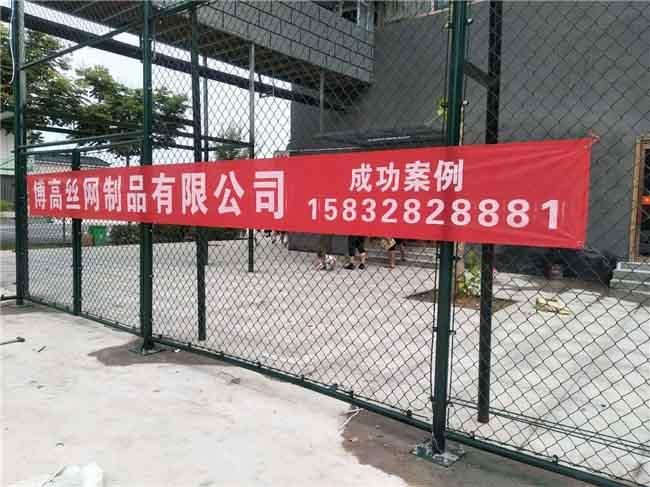 体育◆场围栏