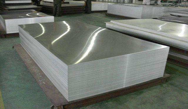 解惑成都铝板与铝合金板的区别