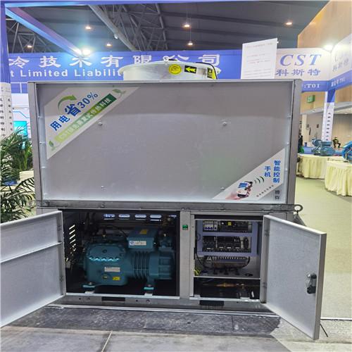 某工廠冷庫設備展示