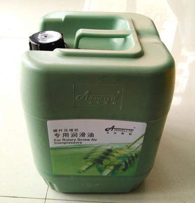 西安空压机保护液