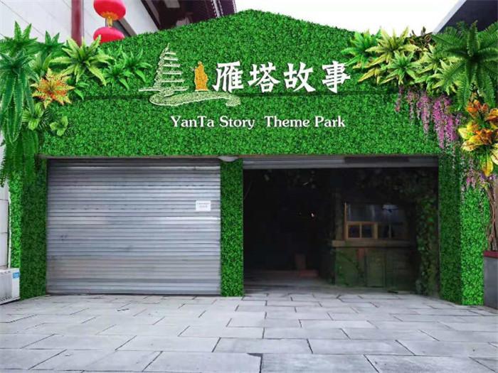 陕西室外植物墙