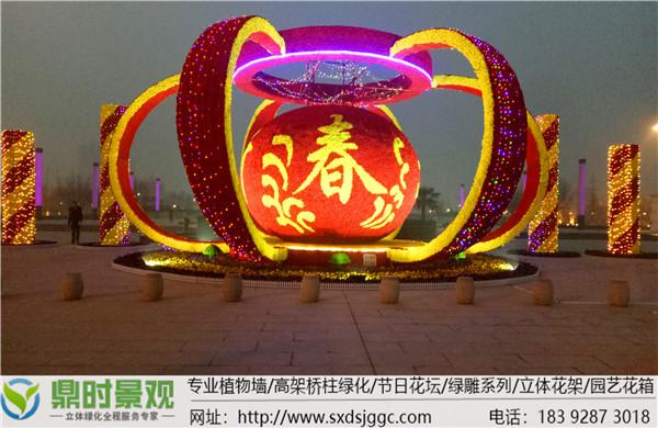 西安节日花坛_绿雕