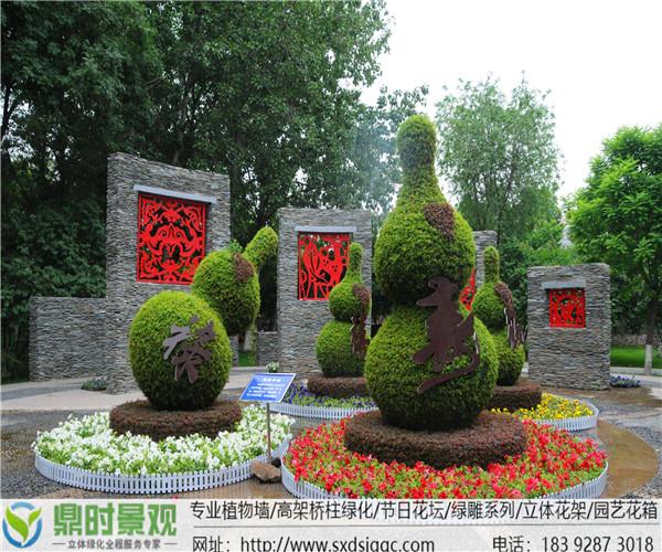 西安绿雕设计施工