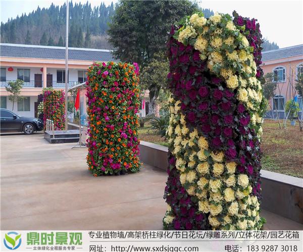 西安路灯杆花柱绿化