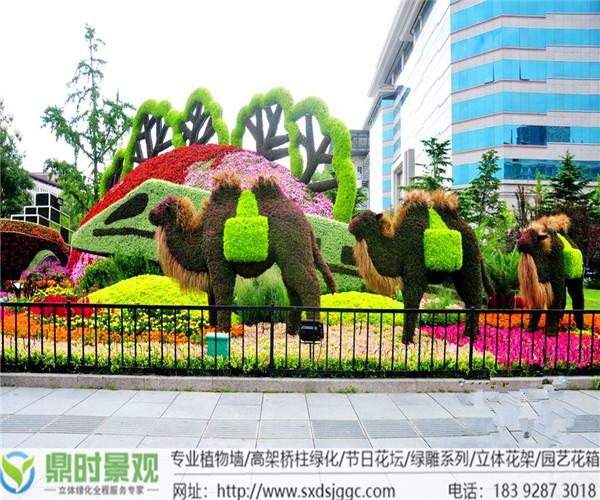 丝绸之旅系列绿雕
