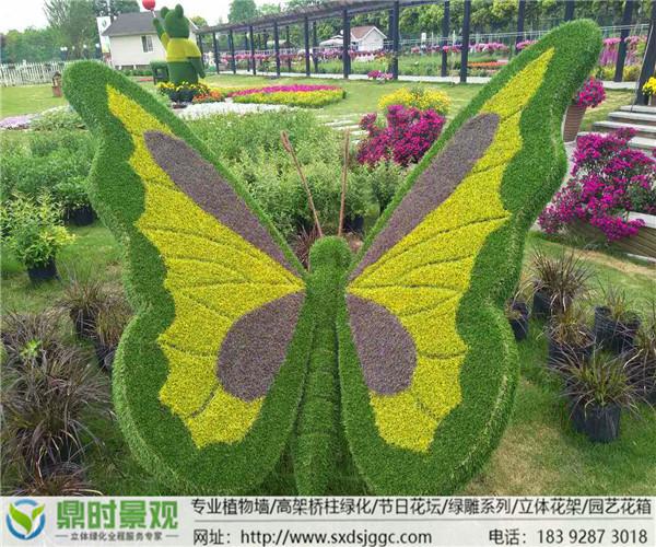 绿雕设计施工
