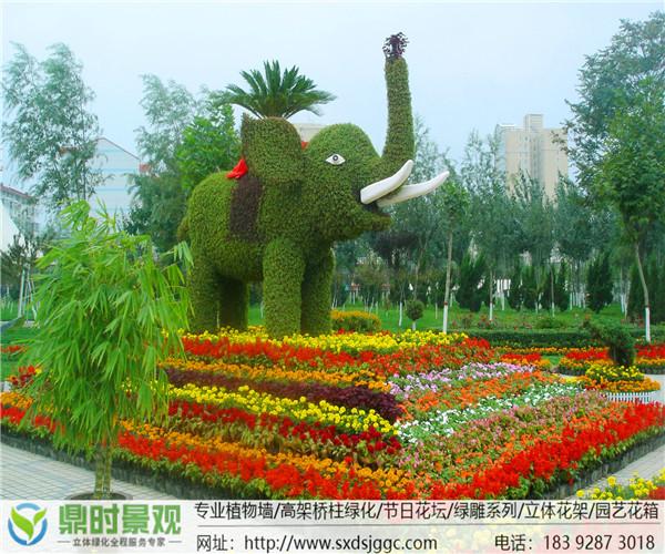 大象系列绿雕