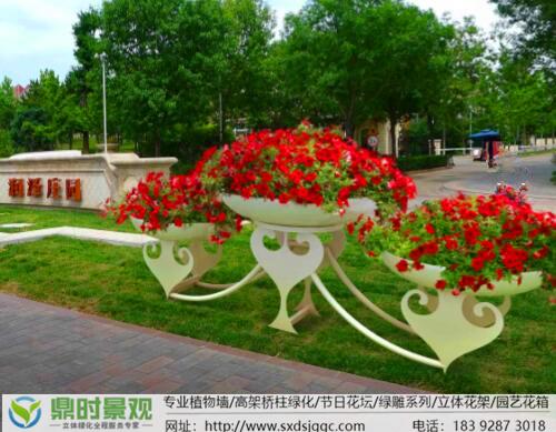 西安艺术花架