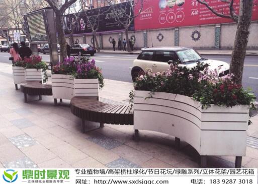 弧形座椅花箱
