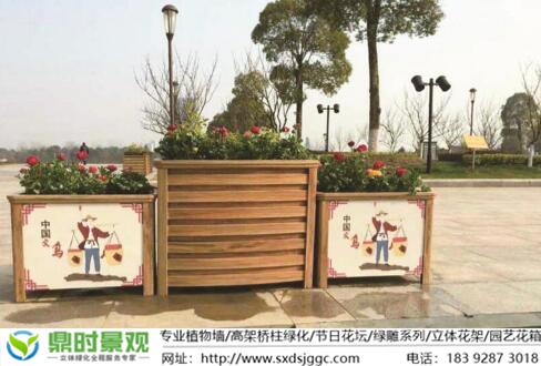 组合式PVC花箱