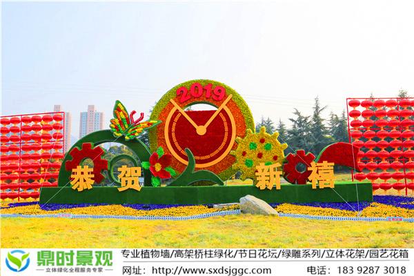2019年春节渭南市华州区节日花坛