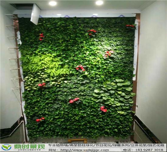 仿真植物墙设计误区你知道吗