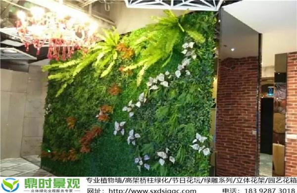 关于西安仿真植物墙你不知道的三点