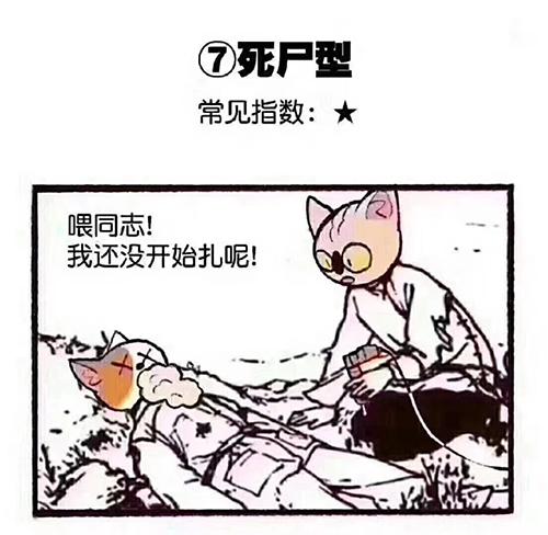 武汉原创纹身