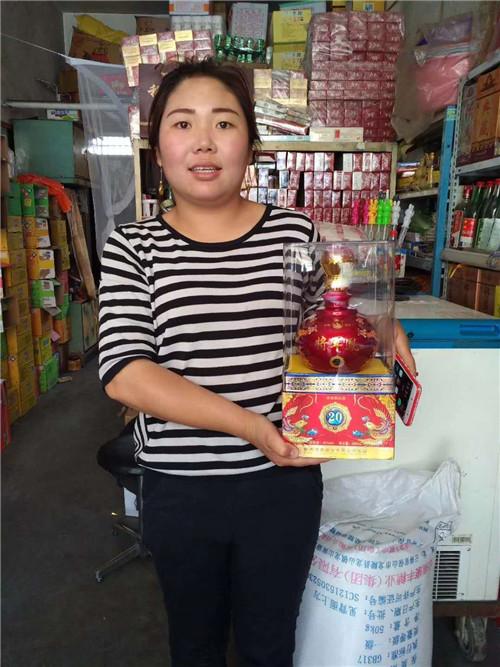 陕西将军凤酒代理商见证:一流服务 绝佳品质