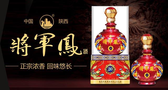 中国白酒的香型及典型代表以及白酒的保存方法