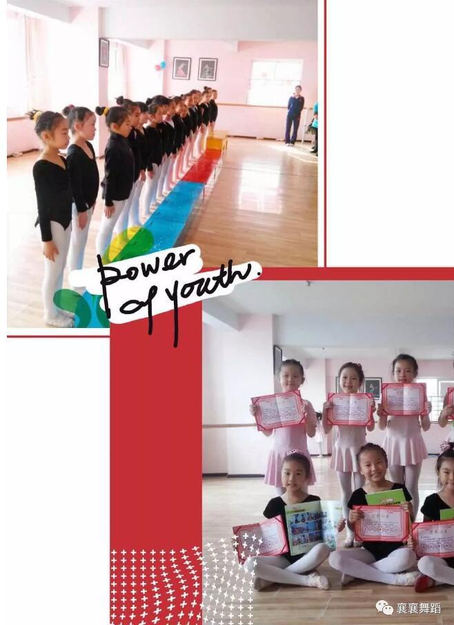 襄阳少儿舞蹈培训学校