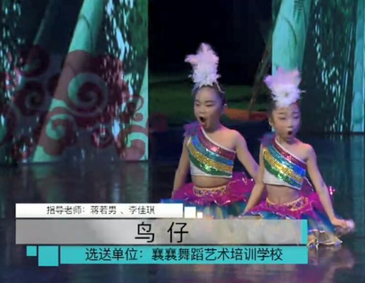 群舞《鸟仔》★ 北京舞蹈学院