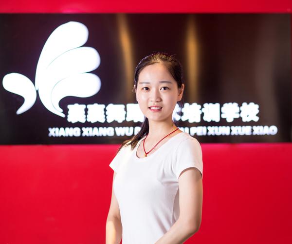 中国舞培训骨干教师王静文